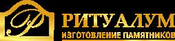 Изготовление памятников в Хадыженске